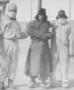 HIN Manchuria plague suspect