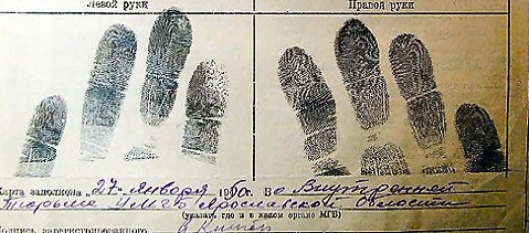 Locating Forensic Science and Medicine