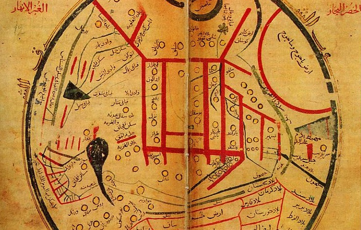 Coordinates on Medieval Maps: Mathematical Cartography in Islam