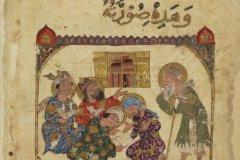 Education and Networks of Learning in Islamic History (Online)