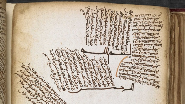 Arabic Pasts: Histories and Historiographies (Research Workshop)